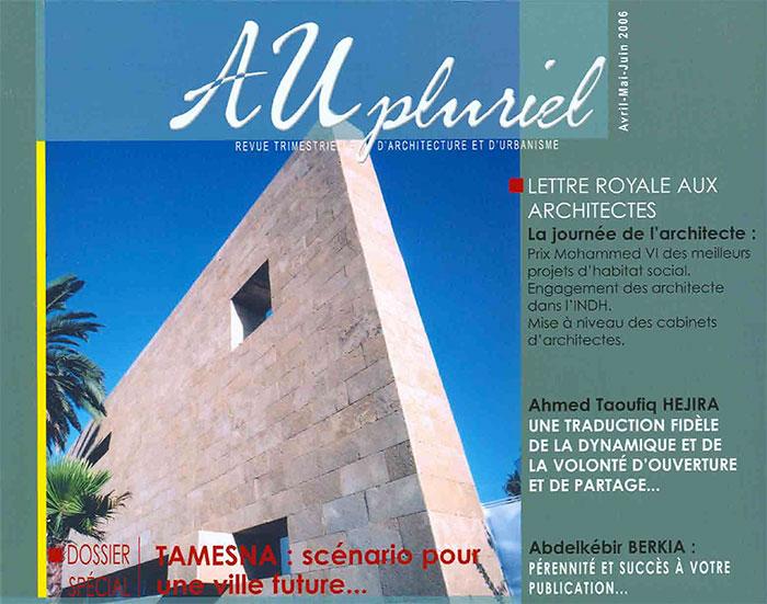 AU Pluriel 04-05-06 2006