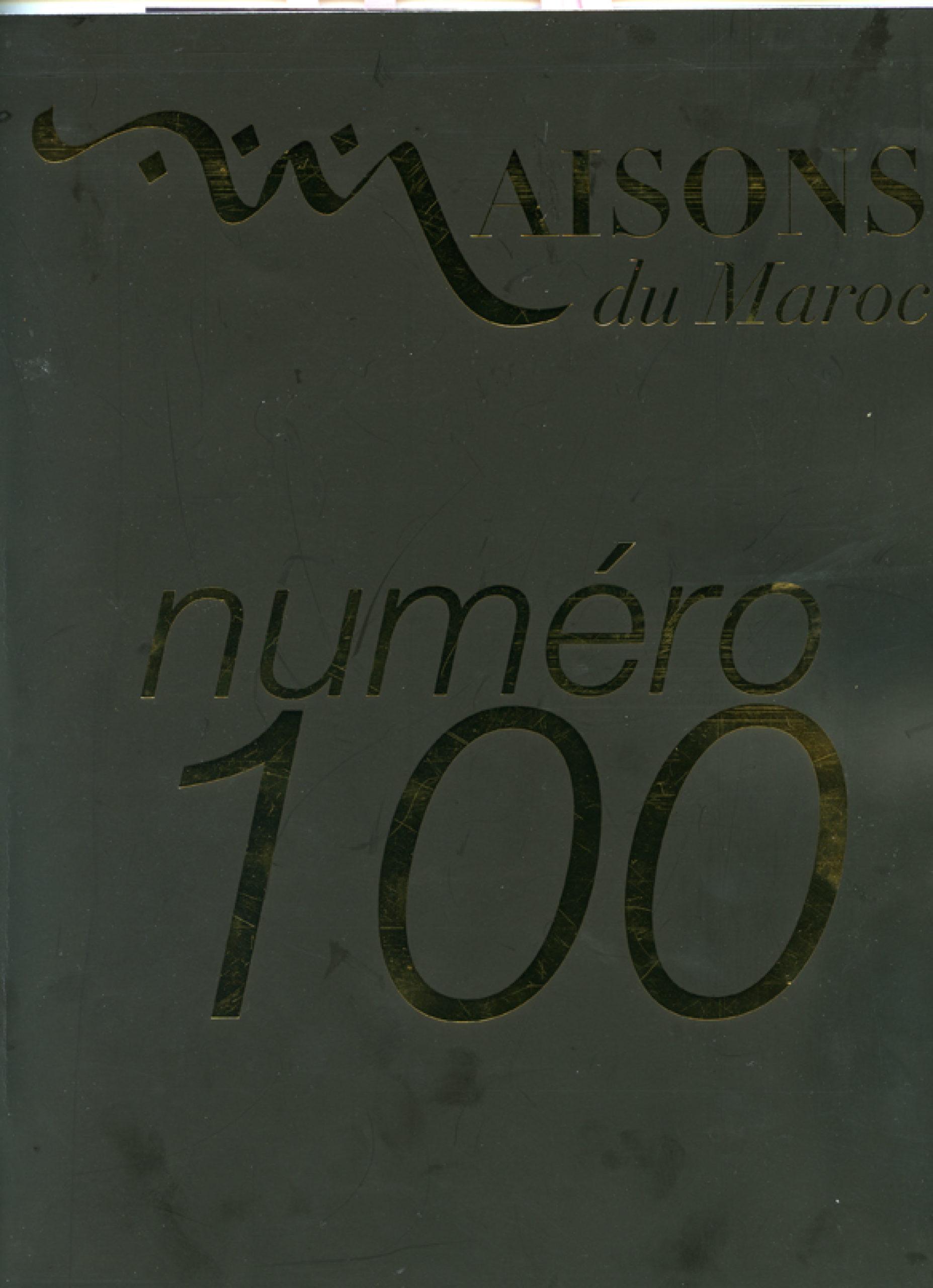 Maison du Maroc N°100 12-2012