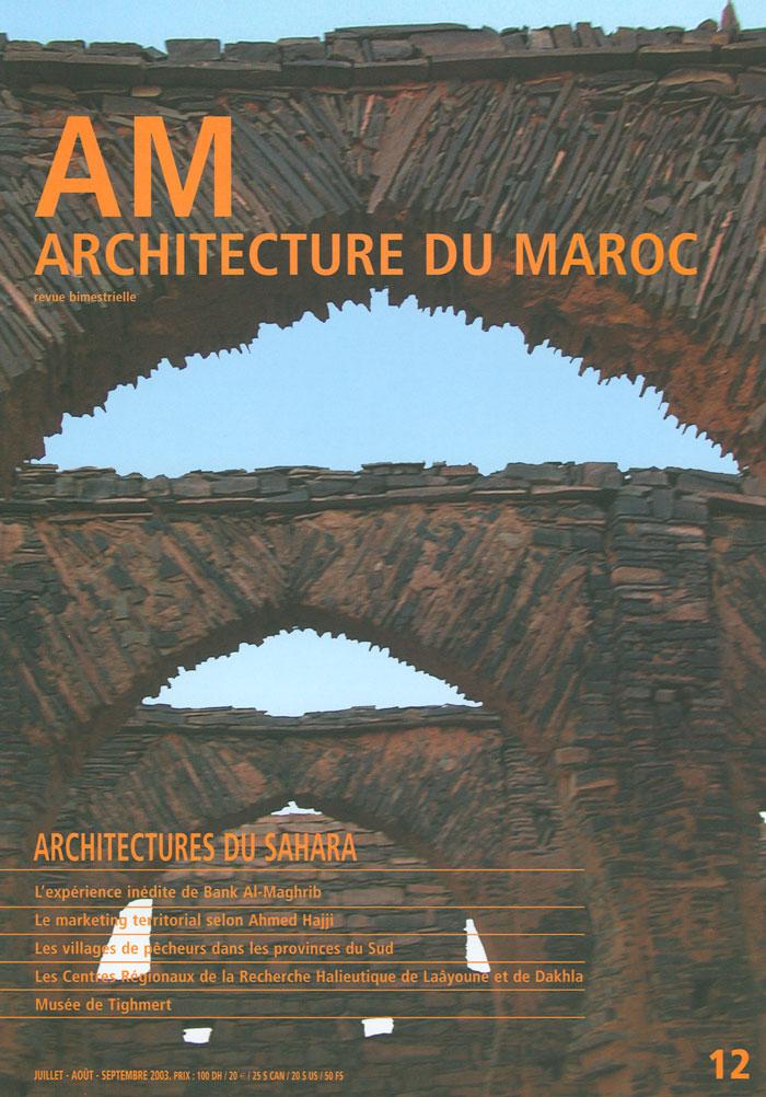 AM N°12-08-2003