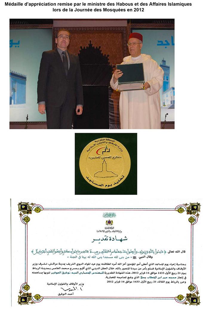 Médaille Ministère Habous 2012
